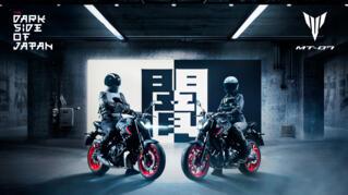 2021-Yamaha-MT07-EU-Storm_Fluo-Keyvisual-001-03_Thumbnail