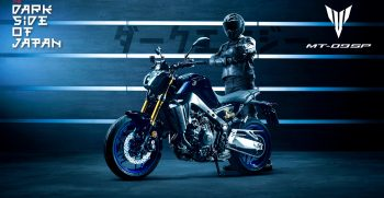 2021-Yamaha-MT09DX-EU-Icon_Performance_-Keyvisual-001-03